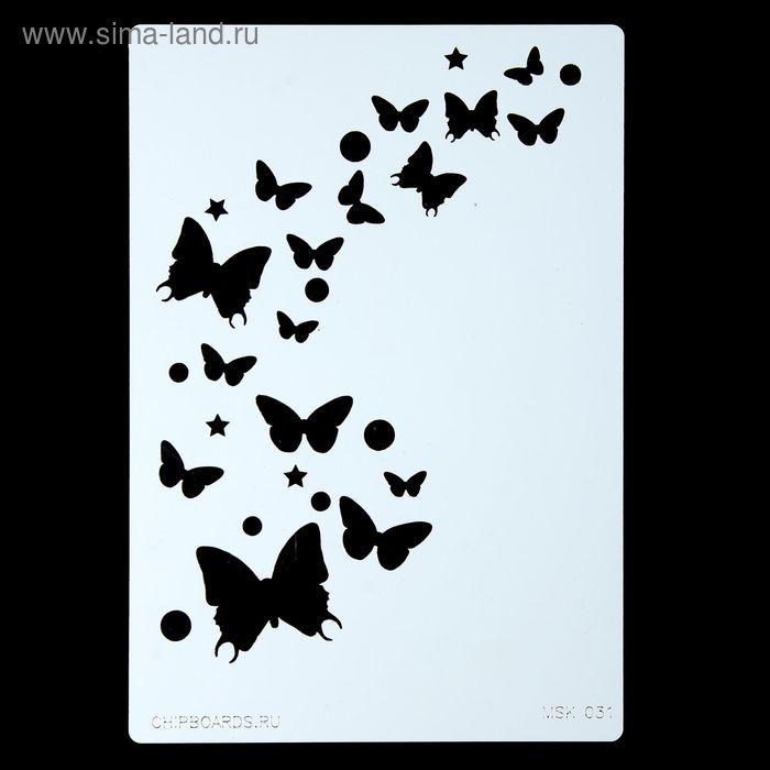 """Трафарет """"Бабочки"""""""