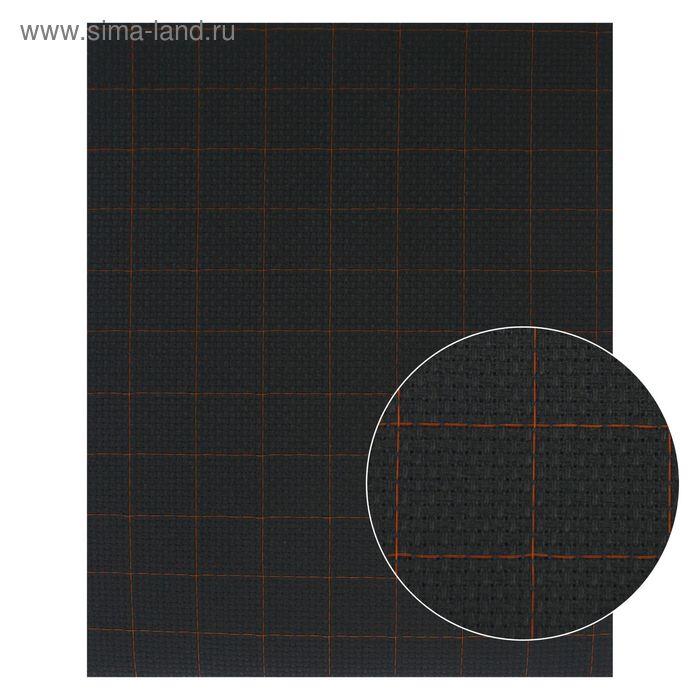Канва для вышивания Aida №14, 30х40см, цвет чёрный в клетку