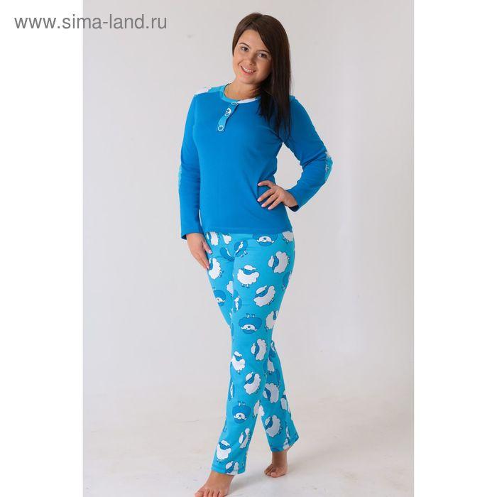 Комплект женский (фуфайка, брюки) Душка-1 синий, р-р 42