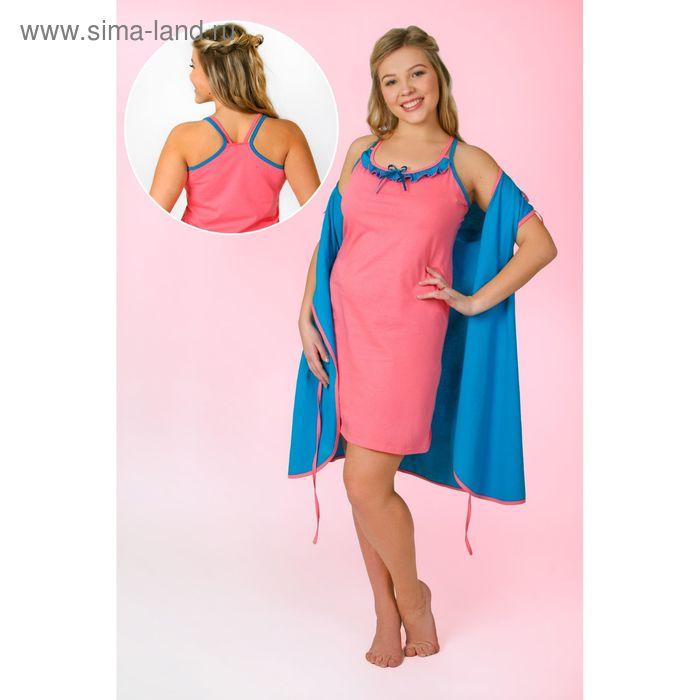 Комплект женский (сорочка, халат) Утро-1, цвет МИКС, размер 42