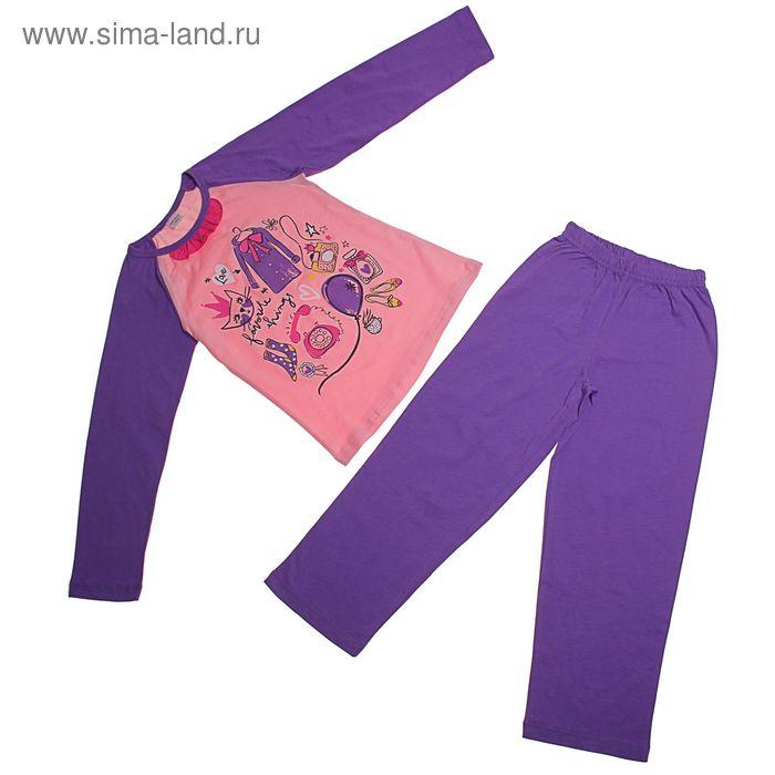 Пижама для девочки, рост 128 см, цвет сиреневый (арт. CAJ 5181)