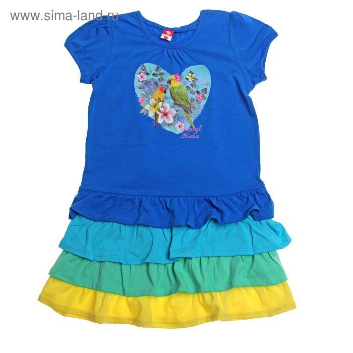 Платье для девочки, рост 104 см, цвет синий (арт.CSK 61332)