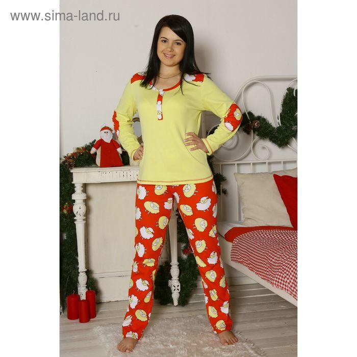 Комплект женский (фуфайка, брюки)  Душка-1 жёлтый, р-р 54