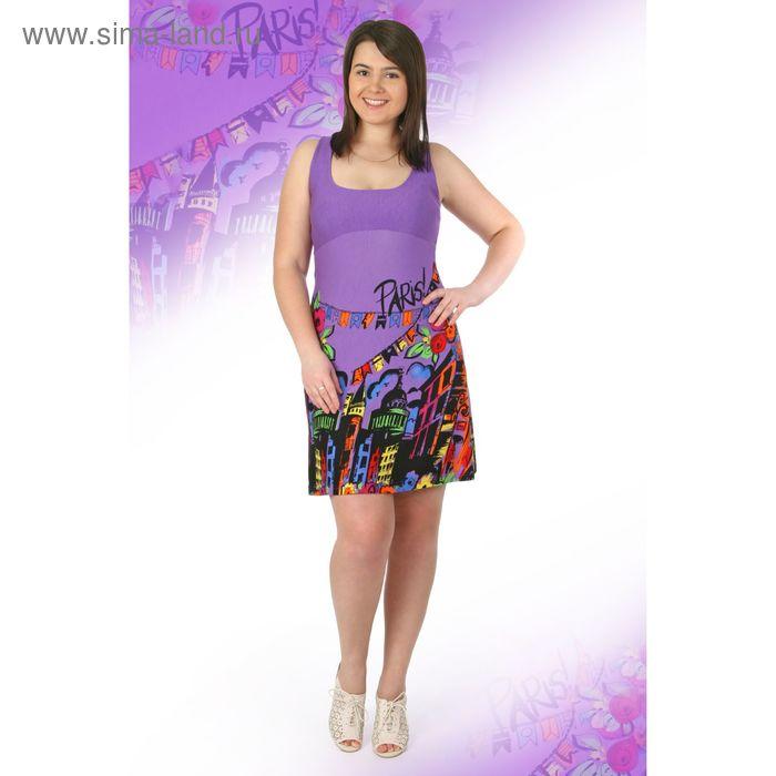 Сарафан женский Лаура-2 фиолетовый, р-р 44
