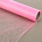 Сизофибер матовый, бледно-розовый, 50 см х 5 м
