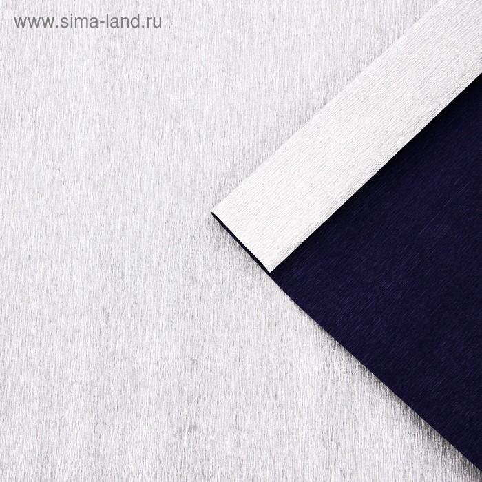Бумага гофрированная 802/7 серебро-сапфир металл, 50 см х 2,5 м