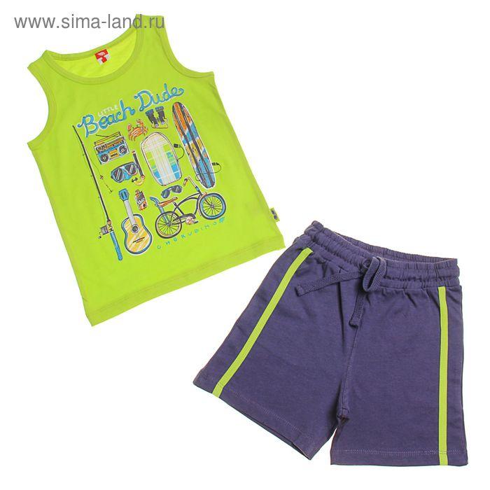 Комплект для мальчика (майка, шорты), рост 98 см, цвет салатовый (арт.CSK 9565 (122))