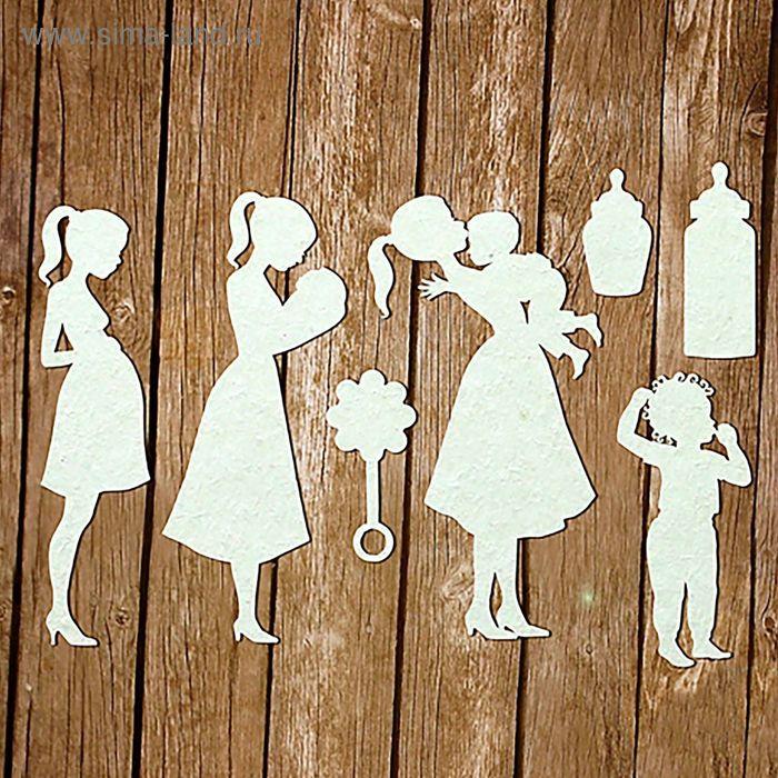 """Чипборд """"Мама и малыш"""", толщ. 0,9-1,15 мм, h=9 см"""