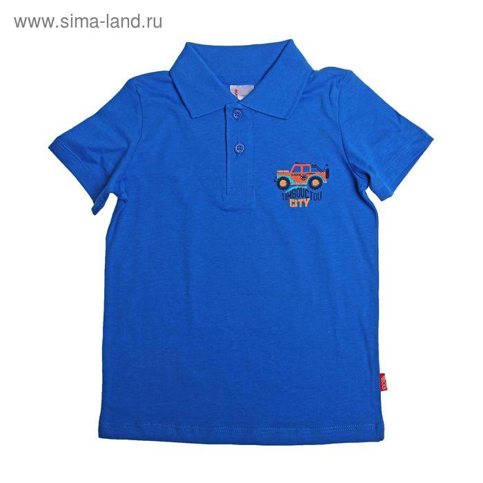 Рубашка-поло для мальчика, рост 110 см, цвет синий (арт.CSK 61318)