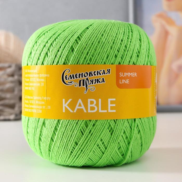 Пряжа Kable (Кабле) 100% хлопок 430м/100гр (1578 лайм)