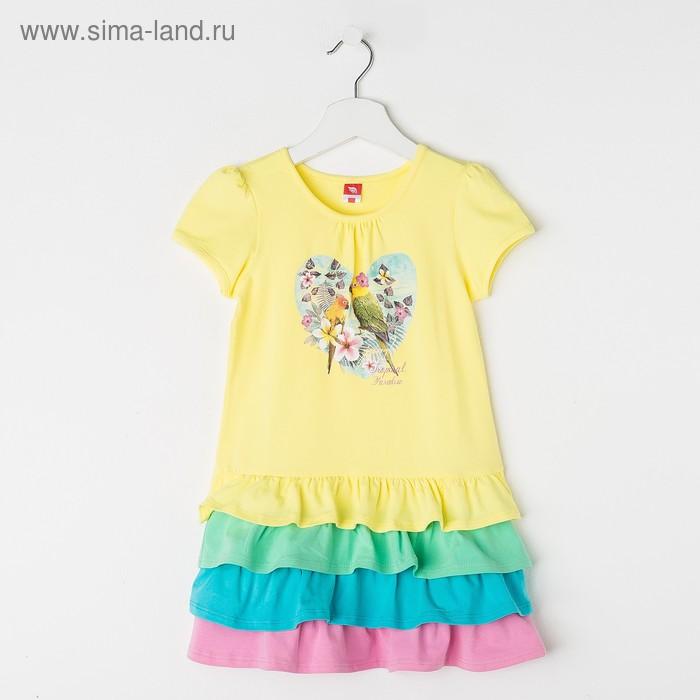Платье для девочки, рост 92 см, цвет жёлтый (арт.CSK 61332)