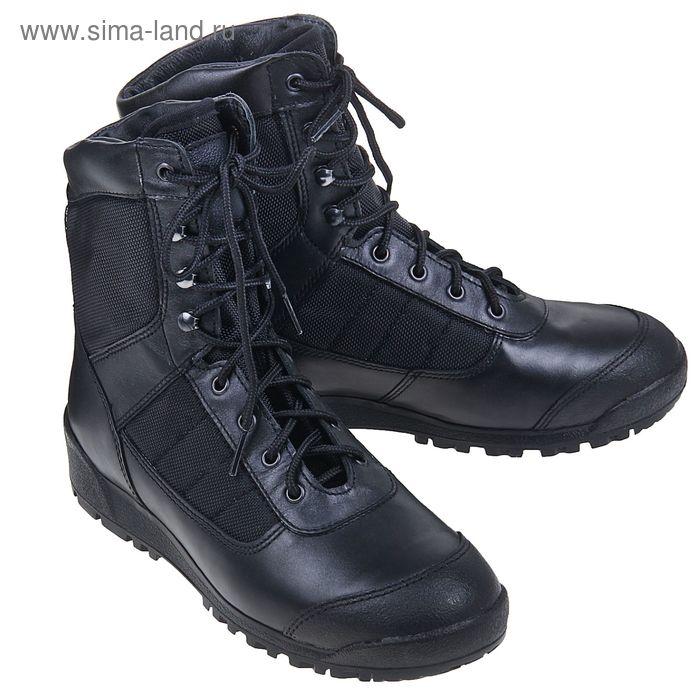 """Ботинки """"Вайпер"""" (2331), подкладка-сетка, р-р. 43"""