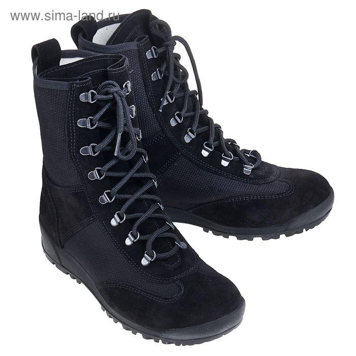 "Ботинки ""Кобра"" (12100), без подкладки, р-р. 45"