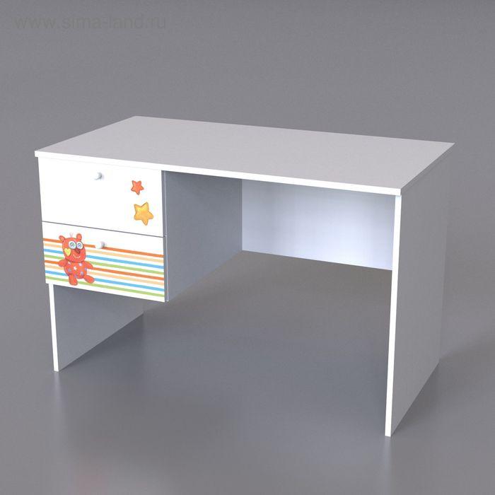 Стол с двумя ящиками Непоседа 720*1100*600 Белый