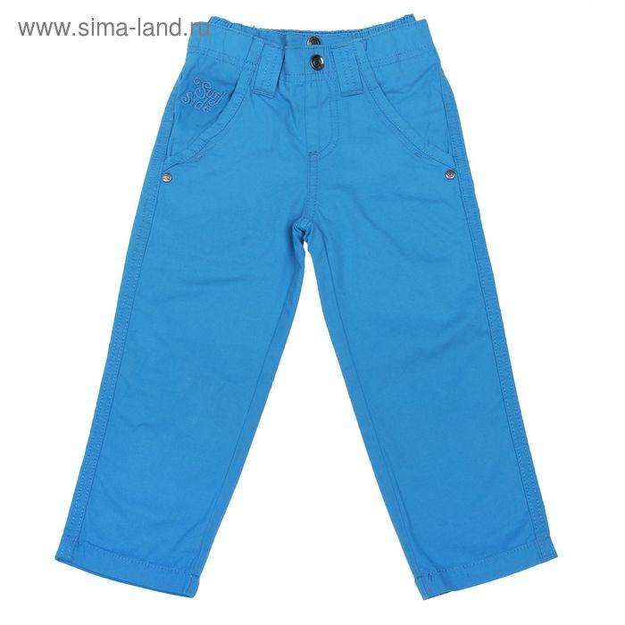 Брюки для мальчика, рост 122 см, цвет синий (арт. CK 7T026)