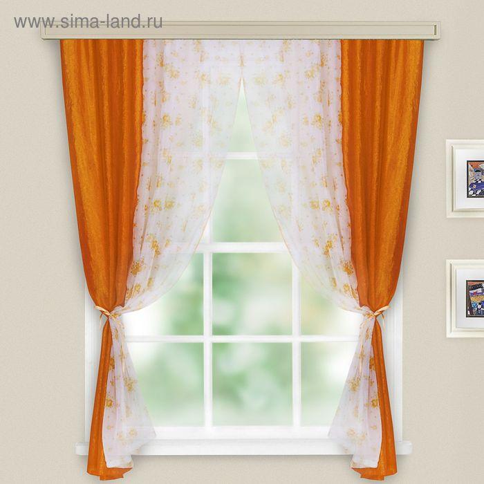 """Комплект штор """"Хлоя"""", ширина 150 см, высота 180 см+/- 2 см, цвет терракот, принт микс"""