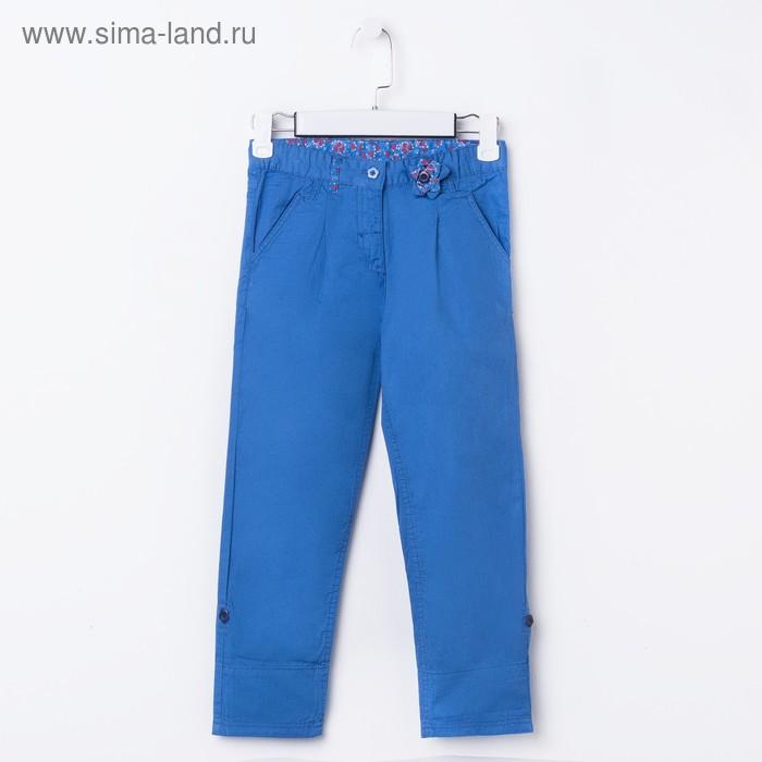 Брюки для девочки, рост 122 см, цвет голубой (арт. CK 7T021)