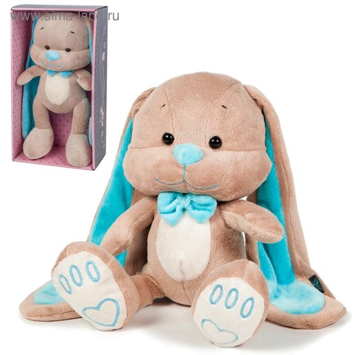 Мягкая игрушка «Зайчик Жак с бабочкой»