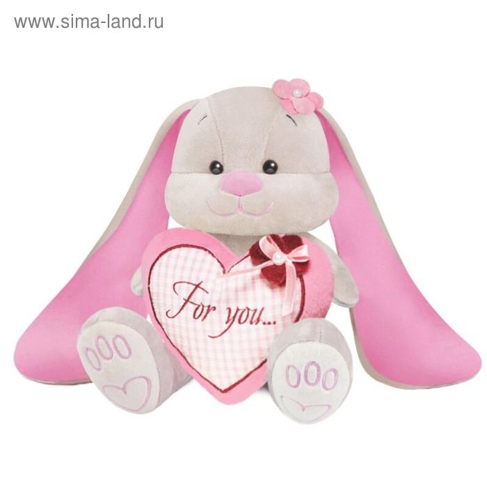 Мягкая игрушка «Зайка Лин с сердцем»