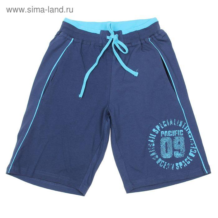 Шорты для мальчика, рост 164 см, цвет джинсовый (арт. MT 7061_П)