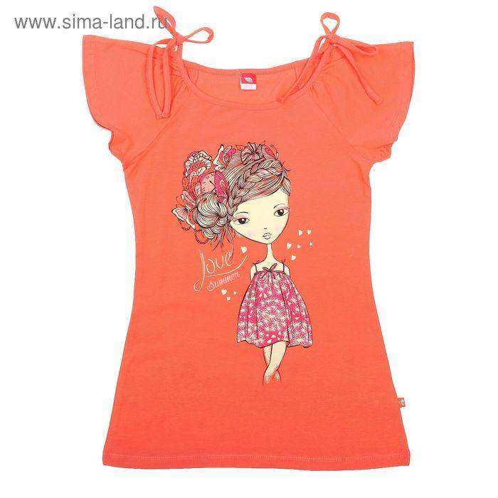 Платье для девочки, рост 128 см, цвет персиковый (арт.CSJ 61115 (102))