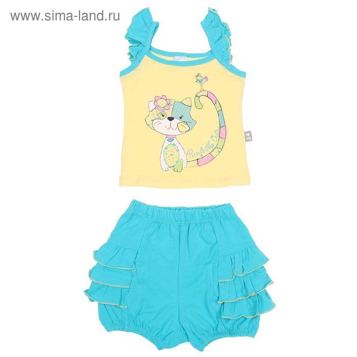 Комплект для девочки (топ, шорты), рост 92 см, цвет жёлтый/бирюзовый (арт. CSB 9199 (05))