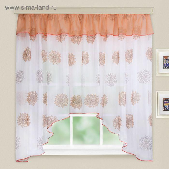 """Кухонная штора """"Кантри"""", ширина 285 см, высота 160 см+/- 5 см, цвет персиковый, принт микс"""