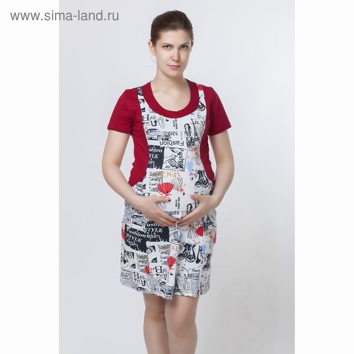 Платье для беременных  БП-01 МИКС, р-р 44