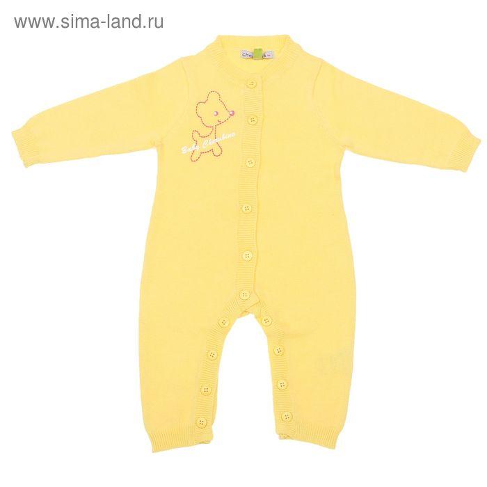 Комбинезон для девочки, рост 56 см, цвет жёлтый (арт. CN 4W001)