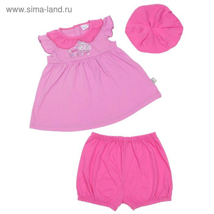 Комплект для девочки (туника, шорты, шапочка), рост 92 см, цвет розовый/фуксия (арт. CSB 9229 (17))