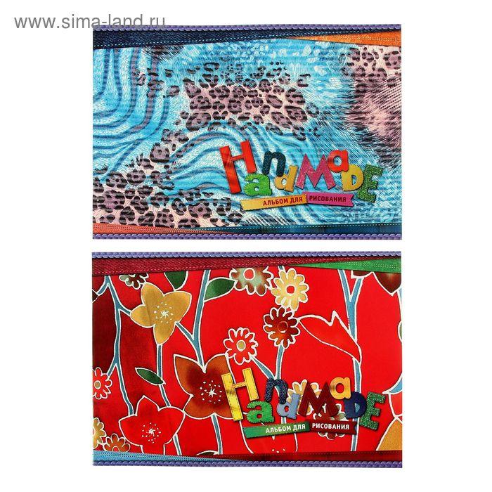 """Альбом для рисования А4, 24 листа на скрепке """"Hand Made"""", обложка картон 190 г/м2, блок офсет 100г/м2, МИКС"""