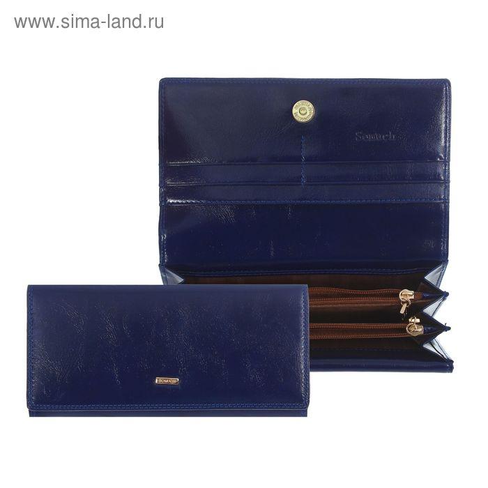 Кошелёк женский на клапане, 6 отделов для карт, отдел для монет, 1 наружный карман, синий