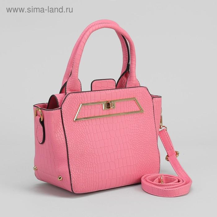 Сумка женская, 1 отдел с перегородкой, 1 наружный карман, длинный ремень, розовая