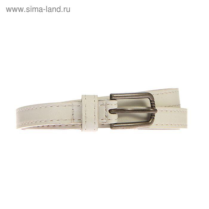 Ремень женский гладкий, пряжка под металл, ширина - 2см, белый