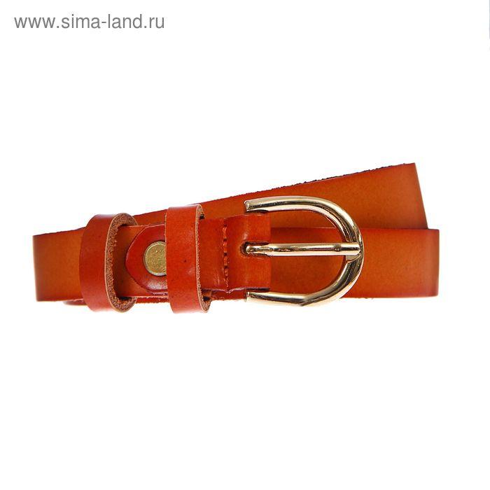 Ремень женский гладкий, винт, пряжка под золото, ширина - 2см, оранжевый
