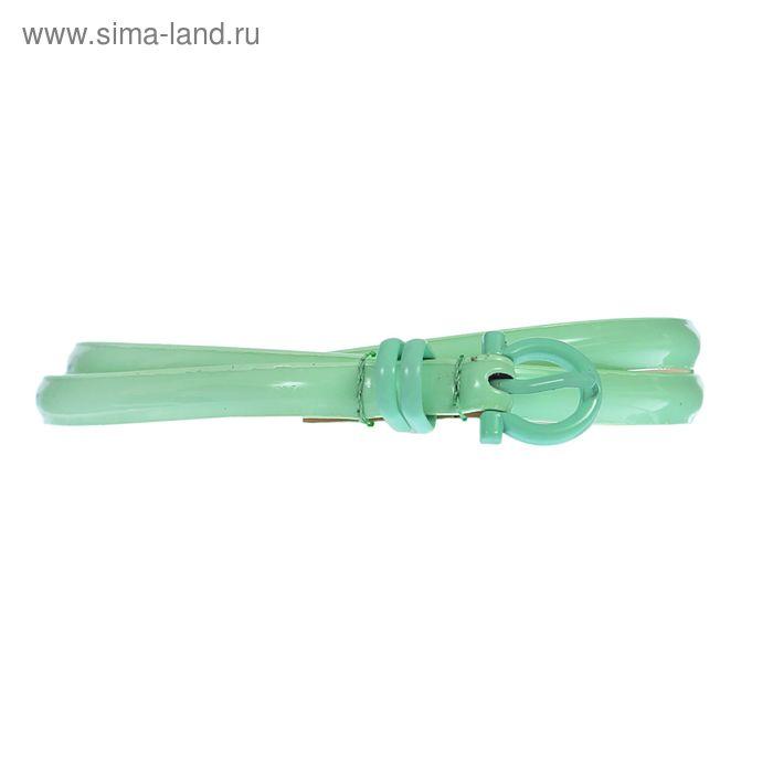 Ремень женский гладкий, пряжка в цвет ремня, ширина - 1см, цвет мятный