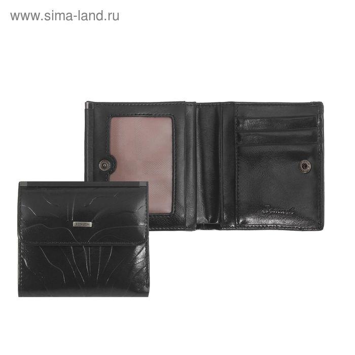 Кошелёк женский, 3 отдела для карт, отдел для монет, чёрный