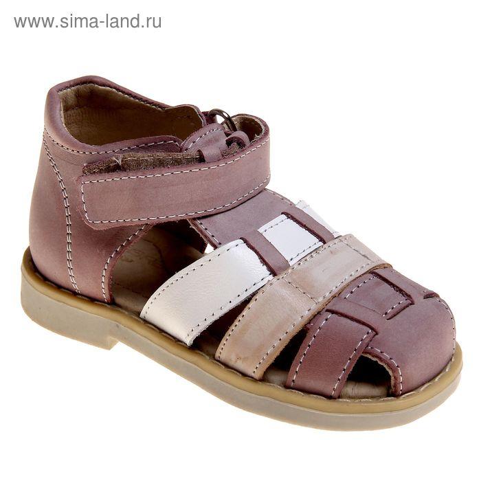 Туфли открытые малодетские Зебра, арт. 10596-20 (сиреневый) (р. 23)