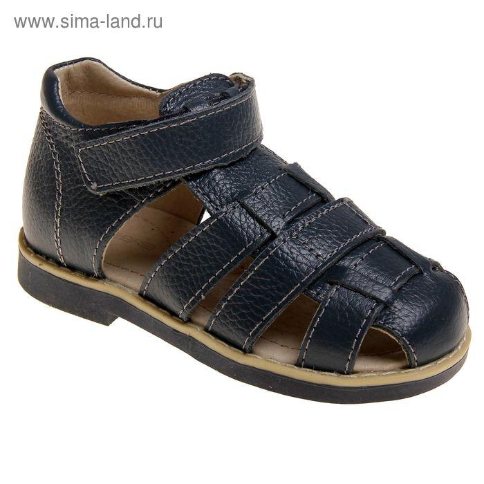 Туфли открытые дошкольные Зебра арт. 10439-5 (синий) (р. 27)