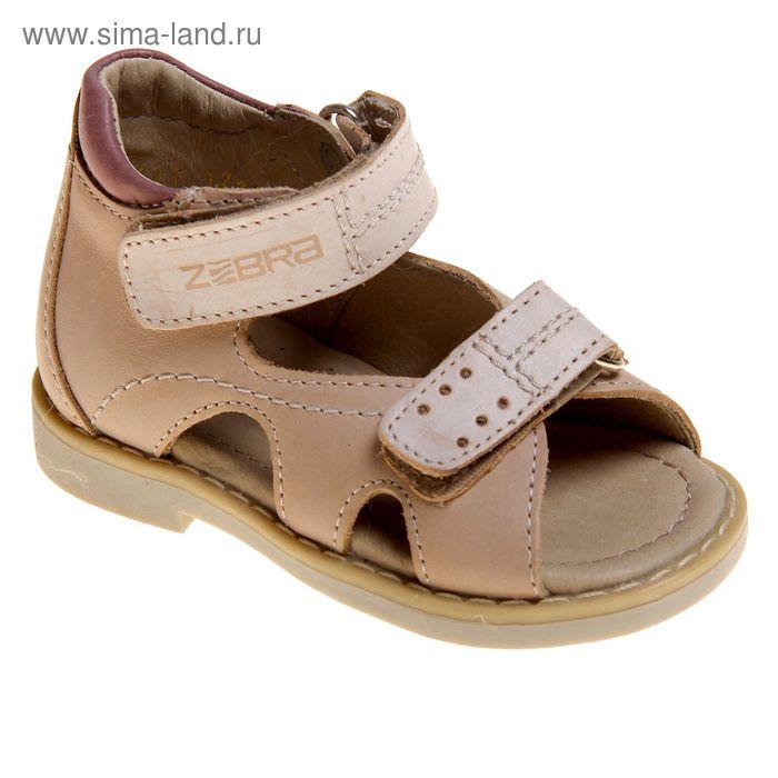 Туфли открытые малодетские Зебра арт. 10475-8 (бежевый) (р. 22)