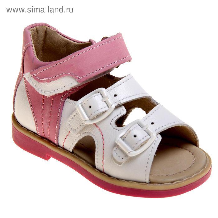 Туфли открытые малодетские Зебра, арт. 10692-2 (бело-розовый) (р. 22)