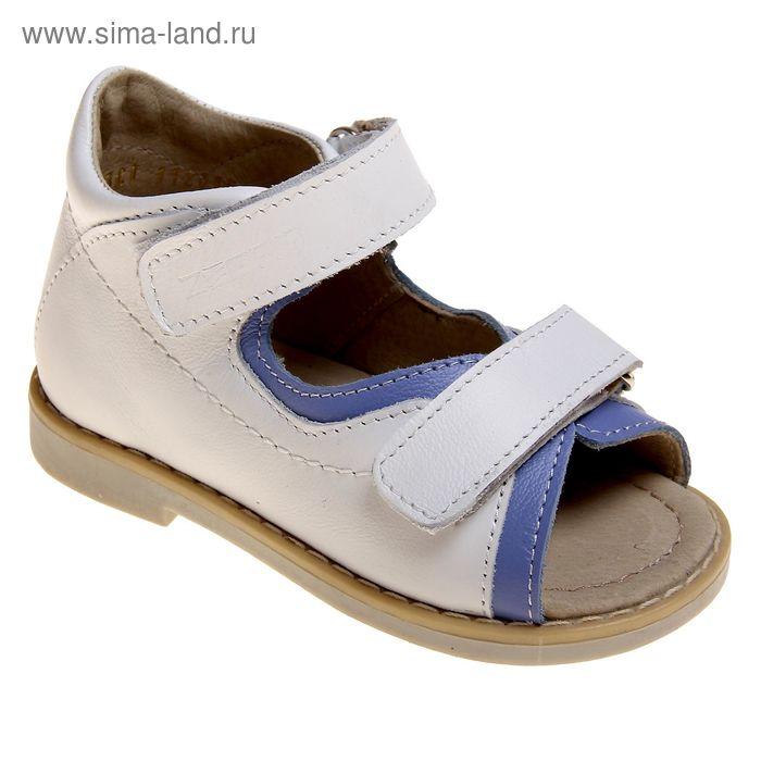 Туфли открытые малодетские Зебра, арт. 10595-2 (белый) (р. 20)