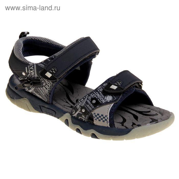 Туфли открытые школьные Зебра арт. 9640-5 (синий) (р. 32)