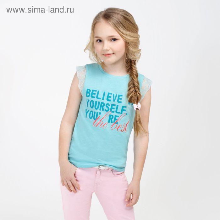 Футболка для девочки, рост 158 см (40), цвет голубой 20210110022_П