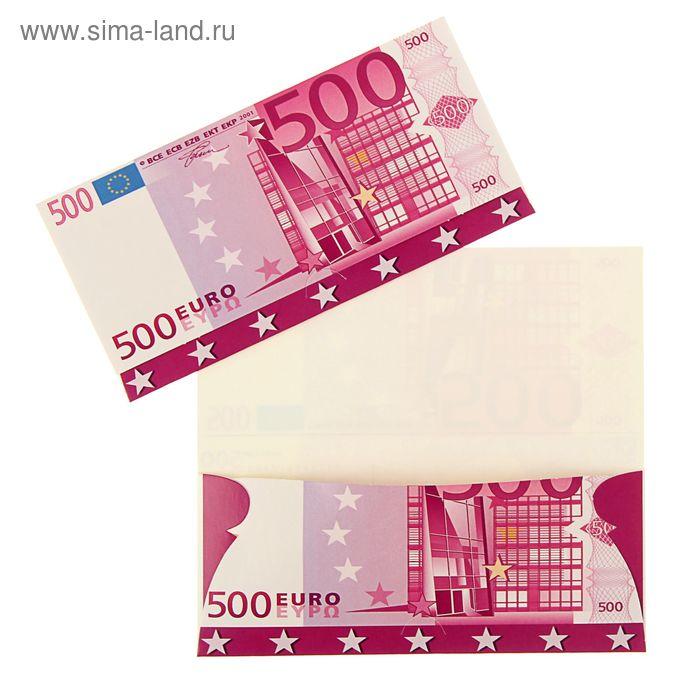 "Конверт для денег ""500€"" глиттер, лак"