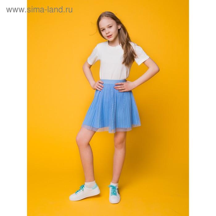 Юбка детская для девочек Jelly, рост 140 см, цвет голубой (арт. 20210180003)