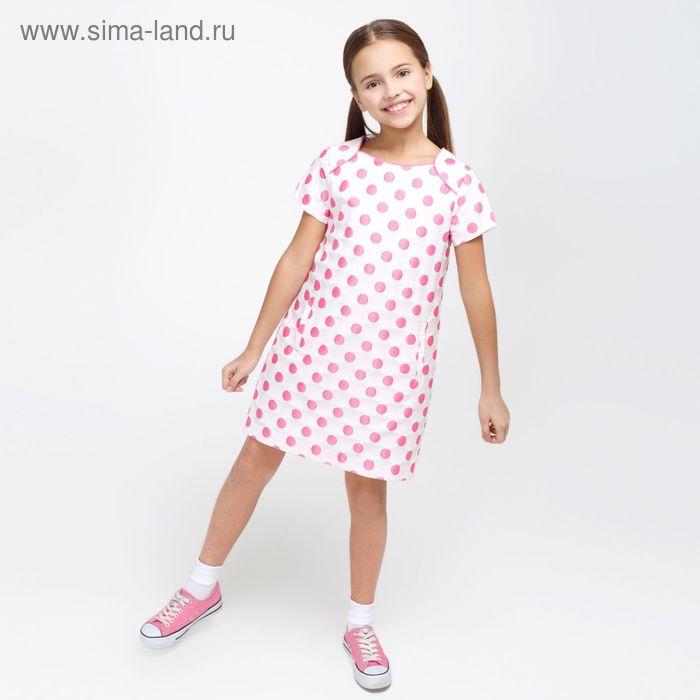 Платье детское для девочек Parfait, рост 134 см, цвет розовый (арт. 20210200009)