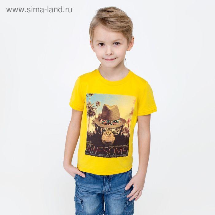 Футболка детская для мальчиков Desert, рост 122 см, цвет жёлтый (арт. 20120110021)