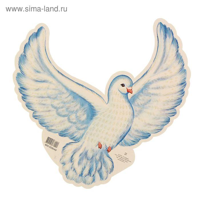 """Мини-плакат вырубной """"Голубь с расправленными крыльями"""""""