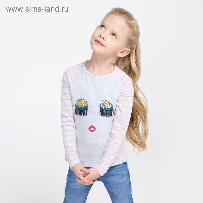 Джемпер детский для девочек Briquette, рост 122 см, цвет светло-серый (арт. 20220100014)